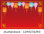 chinese lantern with chinese... | Shutterstock .eps vector #1294276393