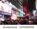 hong kong  china   january 18 ...   Shutterstock . vector #1294300990