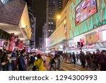 hong kong  china   january 18 ...   Shutterstock . vector #1294300993