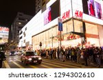 hong kong  china   january 18 ...   Shutterstock . vector #1294302610