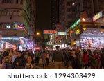 hong kong  china   january 18 ...   Shutterstock . vector #1294303429