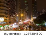 hong kong  china   january 18 ...   Shutterstock . vector #1294304500