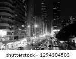 hong kong  china   january 18 ...   Shutterstock . vector #1294304503