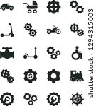 solid black vector icon set  ... | Shutterstock .eps vector #1294315003