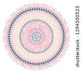 vector ethnic colorful mandala... | Shutterstock .eps vector #1294350523