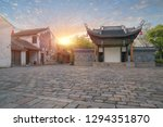 view of ancient architecture... | Shutterstock . vector #1294351870