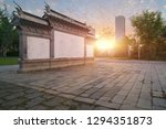 view of ancient architecture... | Shutterstock . vector #1294351873