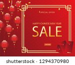 happy chinese new year sale...   Shutterstock .eps vector #1294370980