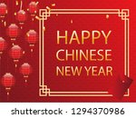 happy chinese new year sale...   Shutterstock .eps vector #1294370986