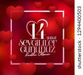 14 february valentine's day... | Shutterstock .eps vector #1294400503
