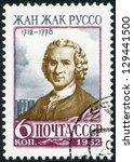 ussr   circa 1962  a stamp... | Shutterstock . vector #129441500