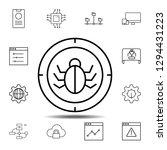 antivirus  bug icon. simple...