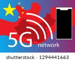 5g network in china | Shutterstock .eps vector #1294441663