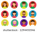 people person boy girl avatar... | Shutterstock .eps vector #1294453546