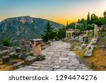 Sunset View Of Athenian...