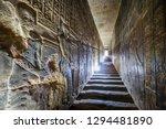 Dendera Temple  Qena  Egypt ...