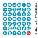 social media icons 42   vector | Shutterstock .eps vector #1294484476