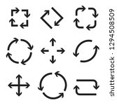 arrows in circular motion.... | Shutterstock . vector #1294508509