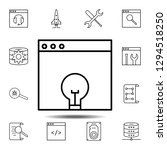 bulb  creative icon. simple...