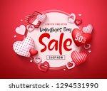 valentines day sale vector... | Shutterstock .eps vector #1294531990