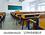 empty classroom with chairs ... | Shutterstock . vector #1294540819