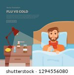 sick men in bed with the... | Shutterstock .eps vector #1294556080