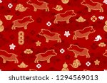 2019 chinese new year  seamless ... | Shutterstock .eps vector #1294569013