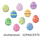 a collection of 10 colorful...   Shutterstock .eps vector #1294615570