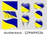 flag of holdenville  oklahoma | Shutterstock .eps vector #1294694236