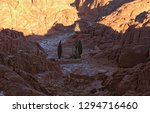 picturesque view of mount sinai ... | Shutterstock . vector #1294716460