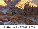 scenic rocky mountain landscape.... | Shutterstock . vector #1294717216