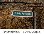 public footpath sign | Shutterstock . vector #1294720816
