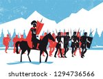 ancient rome legionary march in ... | Shutterstock .eps vector #1294736566