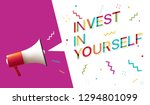 invest in yourself | Shutterstock .eps vector #1294801099