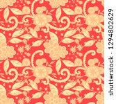 seamless pattern with small... | Shutterstock .eps vector #1294802629