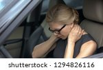 exhausted woman feeling neck...   Shutterstock . vector #1294826116