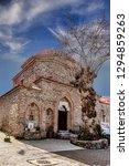 turkish bath hammam   Shutterstock . vector #1294859263