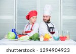 culinary battle concept. woman... | Shutterstock . vector #1294904923