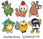 funny cute little monster... | Shutterstock .eps vector #1294919779