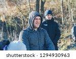 november 17  2018 logoisk...   Shutterstock . vector #1294930963