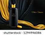 vector 3d realistic cosmetic... | Shutterstock .eps vector #1294946086