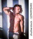 portrait of sexy shirtless man... | Shutterstock . vector #1294995490