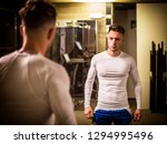 young shirtless handsome... | Shutterstock . vector #1294995496