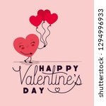 heart love kawaii character | Shutterstock .eps vector #1294996933