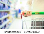 woman shopping at the... | Shutterstock . vector #129501860