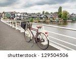 Bicycle Parked On Bridge ...