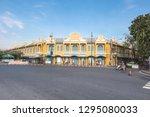 bangkok  thailand   december 15 ...   Shutterstock . vector #1295080033