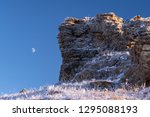 rocks and full moon in the sky | Shutterstock . vector #1295088193