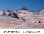 valley of stone spirits in the... | Shutterstock . vector #1295088196