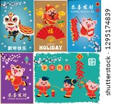 vintage chinese new year poster ... | Shutterstock .eps vector #1295174839